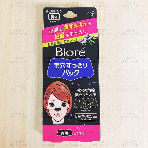 biore nose strips 女士鼻贴(10枚)