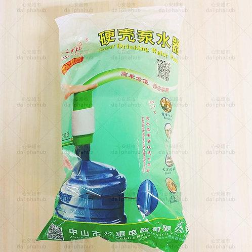 Drinking Water Pump 泵水器