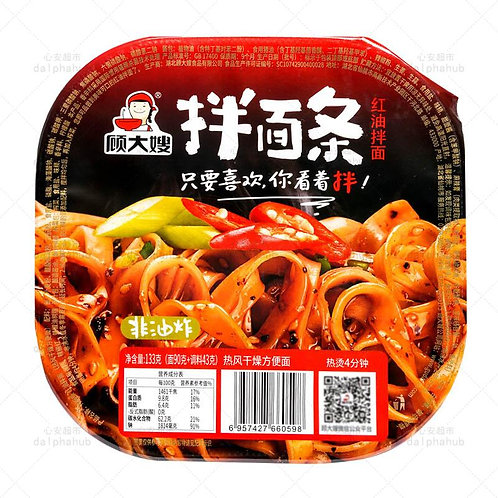 Noodles 顾大嫂红油拌面条桶装136g