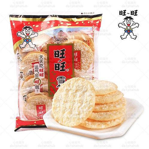 Wangwang Xiu bin snow crackers