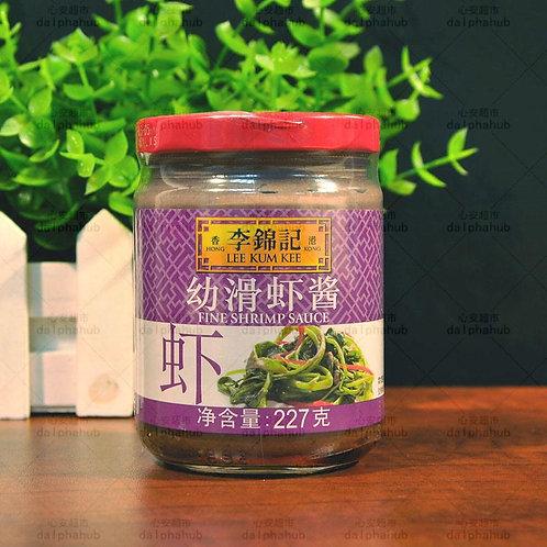 Shrimp sauce 李锦记幼滑虾酱227g