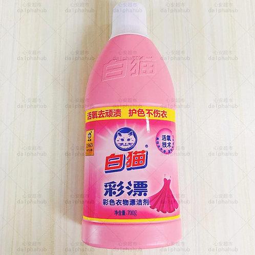 baimao washing detergent 白猫彩漂剂700g