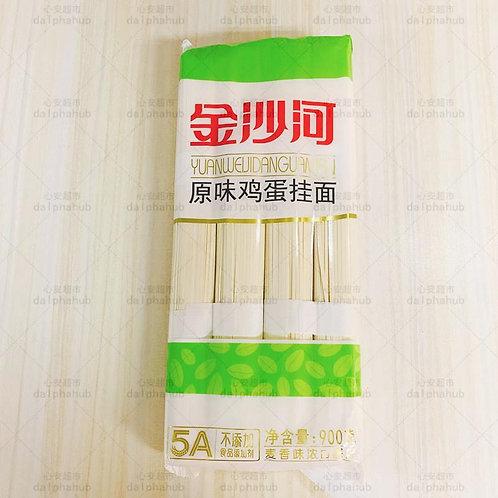 jinshahe dried noodles 金沙河原味鸡蛋挂面900g