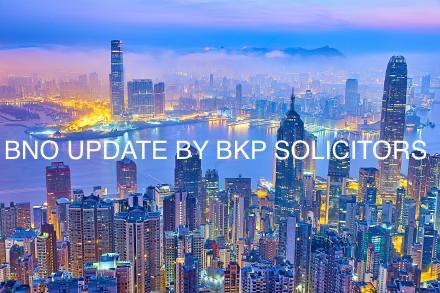 The Hong Kong British National (Overseas) Visa