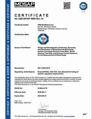 20200811_HMDBioMedicalInc_MDSAP Certificate-01.jpg