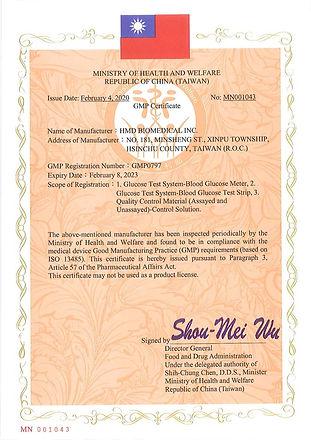 GMP Certificate_2020.jpg