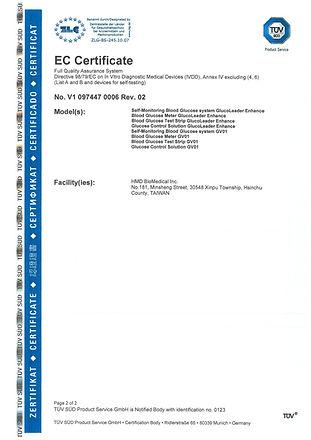 HMD BioMedical Inc (IVDD RA 20210628)V10974470006Rev2.jpg