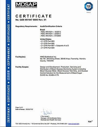 20200811_HMDBioMedicalInc_MDSAP Certificate-02.jpg