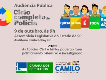 Câmara dos Deputados promove na ALESP audiência pública sobre Ciclo Completo de Polícia