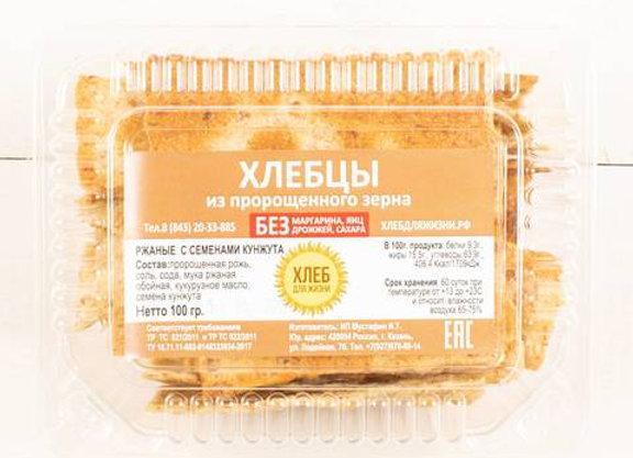 """Хлебцы ржаные с семенами кунжута, """"Хлеб для Жизни"""", 100 г"""