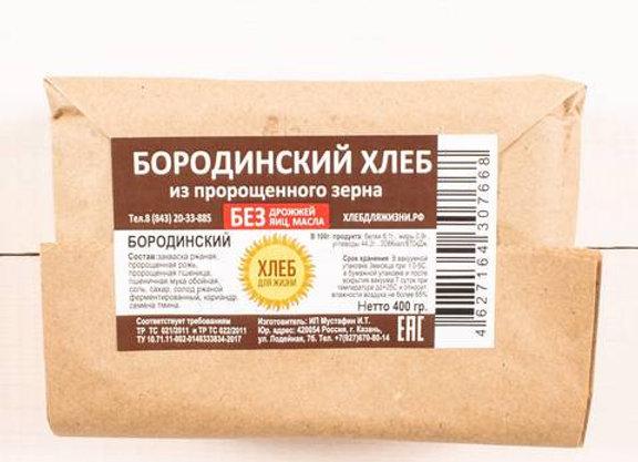 """Хлеб БОРОДИНСКИЙ, """"Хлеб для Жизни"""", 400 г"""