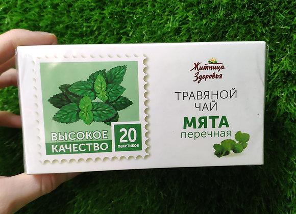 """Травяной чай """"Мята"""",20 пакетиков"""