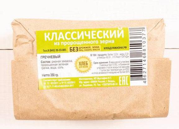 """Хлеб Гречневый, """"Хлеб для Жизни"""", 350г"""