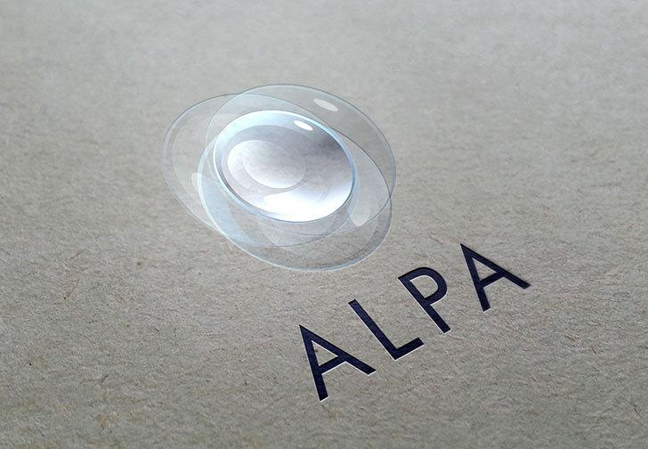 Logo-Alpa.jpg