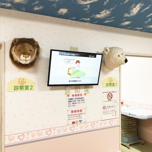 診察室前の内観