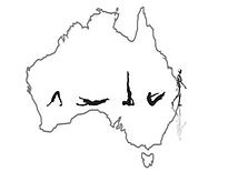 Core Down Under Logo Australia