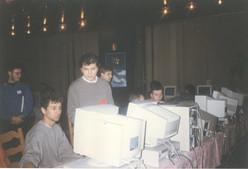 Интра Логин 1996