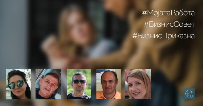 Верче Оречовска, Томе Коцаров, Петре Димитров, Глигор Дачевски, Десанка Алчинова