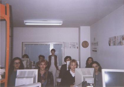 Училница на Логин Системи