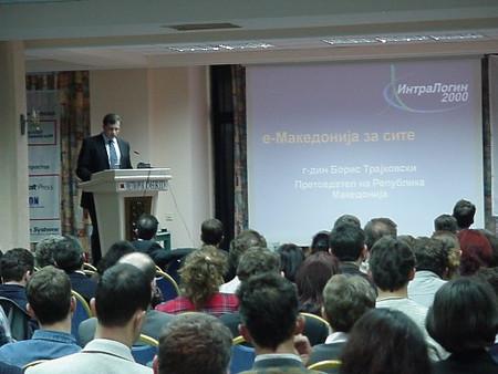 Претседателот Борис Трајковски