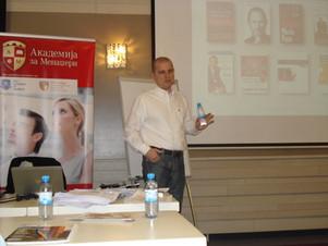 Предавање за бизнис и претприемништво