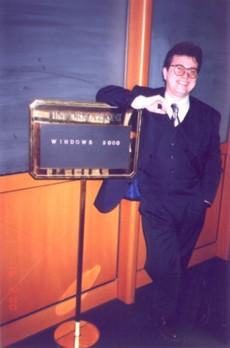 Прес конференција Windows 2000