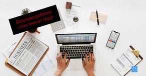 Дополнување со работен стаж: бесплатен веб калкулатор за пресметка на плата за 2019та