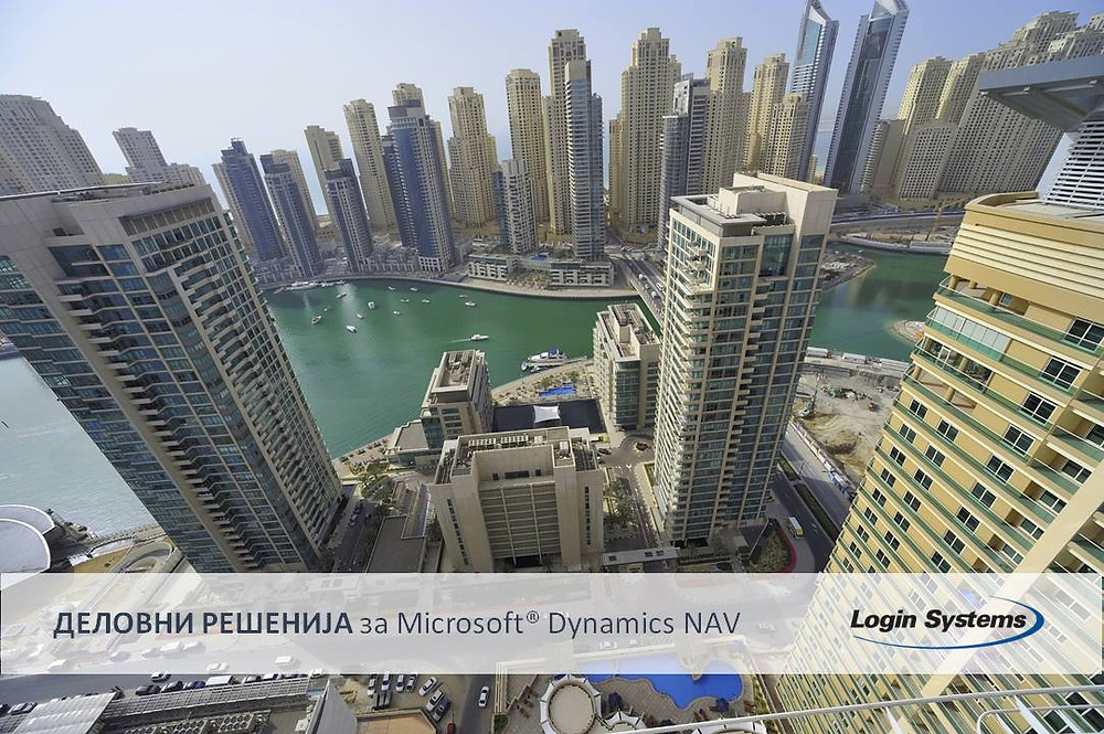 ЕРП, ERP, Дубаи, Dubai