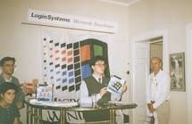 Официјално излегување на Windows 95 во Македонија