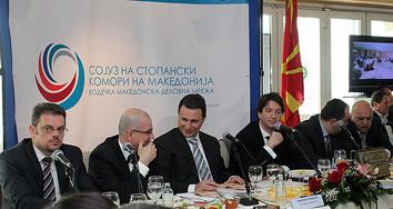 Деловен појадок со претставници од владата