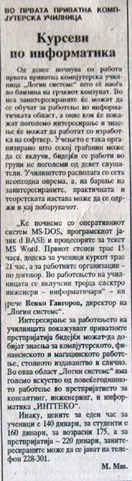 Nova Macedonia (Newspaper), November 22, 1991