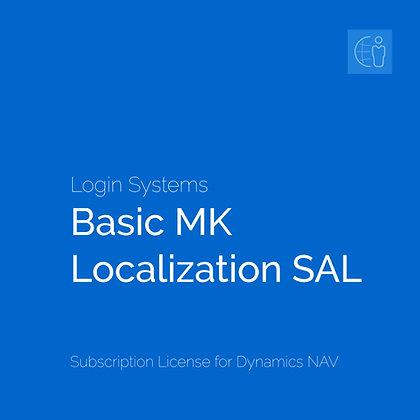 Основна МК локализација SAL (месечна претплата)