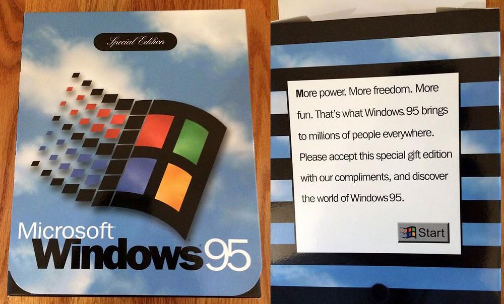 Пакувањето на Windows 95
