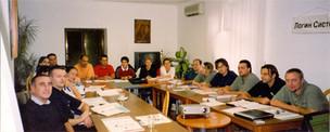 Team-Building Prilep 2003