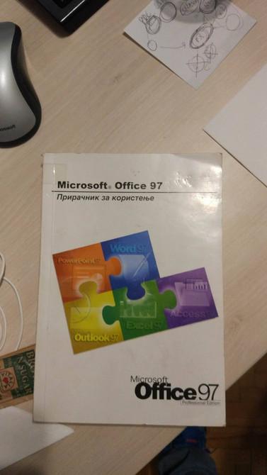 Книга Office 97 во издание на Логин Системи