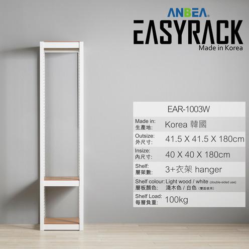EAR-1003(w).jpg