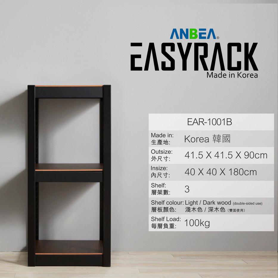 EAR-1001(BLACK).jpg