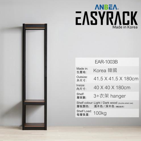 EAR-1003(b).jpg