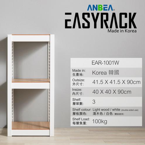 EAR-1001(White).jpg