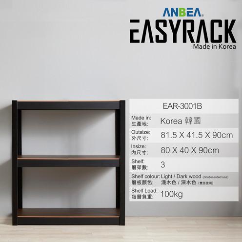 EAR-3001(BLACK).jpg