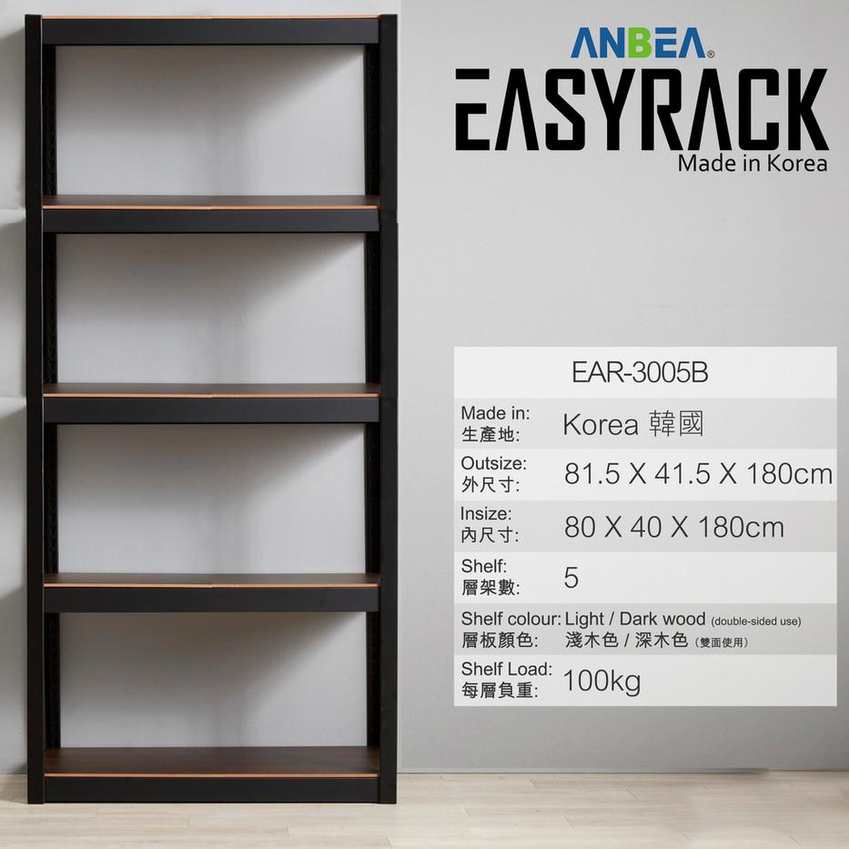 EAR-3005(BLACK).jpg
