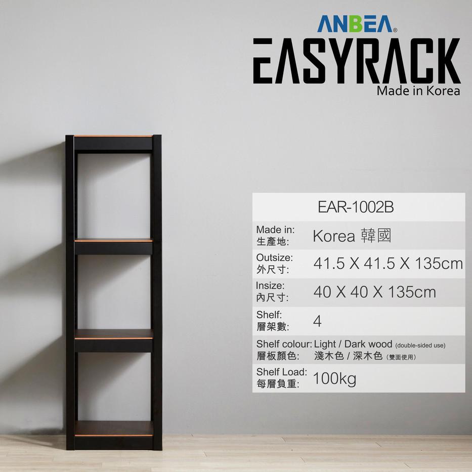 EAR-1002(BLACK).jpg