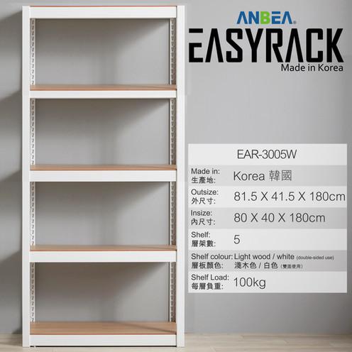EAR-3005(White).jpg