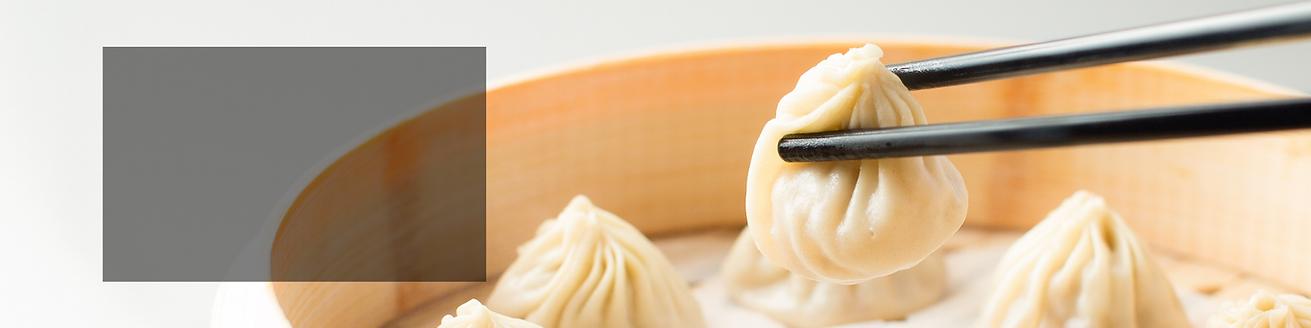 2. Soup Dumplings_Banner.png
