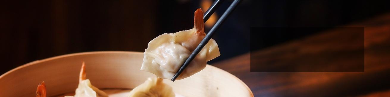 7. Steamed Dumplings - Banner.png