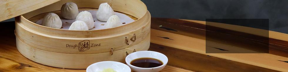 11. Frozen Dumplings - Banner.png