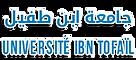 Universite Ibn Tofail logo