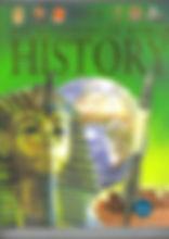 M&S History encyclopedia (Parragon) 2003