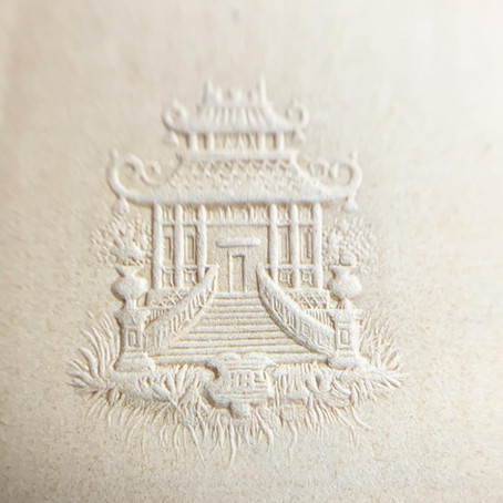 Treasure beneath the letters:       Embossed Paper Mill Marks