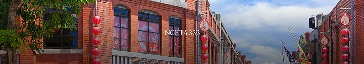 NCFTA.png